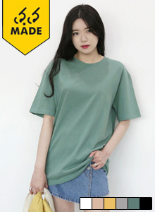 66GIRLSLong Relaxed Fit Basic T-Shirt