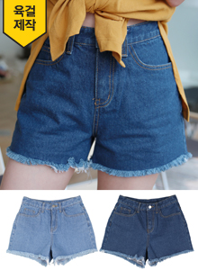 66GIRLSFringed Hem Mid Rise Denim Shorts