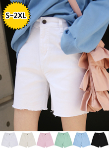 66GIRLS4-Pocket Frayed Hem Shorts