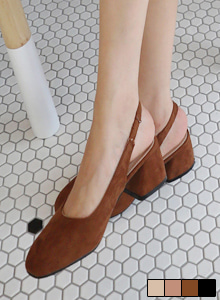 66GIRLSSquare Toe Slingback Mid Heeled Pumps