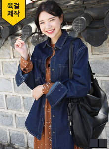 66GIRLSContrast Stitch Loose Fit Denim Jacket