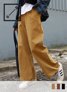 66GIRLSFrayed Hem Wide Leg Pants