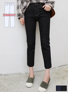66GIRLSRaw Hem Straight-Cut Jeans
