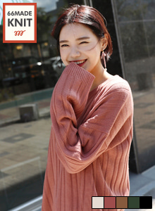 66GIRLSRibbed Knit Top