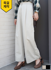 66GIRLSSemi Elastic Waistband Wide Leg Pants
