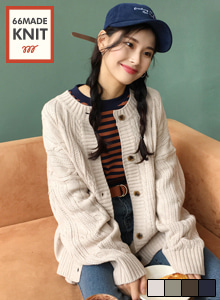 66GIRLSLoose Fit Cable Knit Cardigan