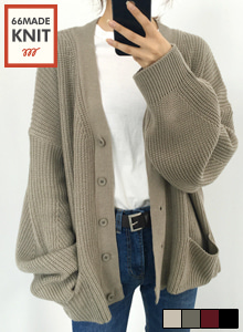 66GIRLSV-Neck Balloon Sleeve Knit Cardigan
