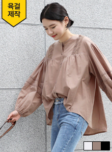 66GIRLSBalloon Sleeve High-Low Hem Smock Blouse