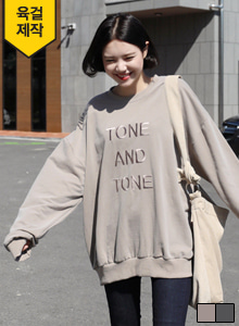 66GIRLSLetter Embroidery Extended Sleeve Sweatshirt