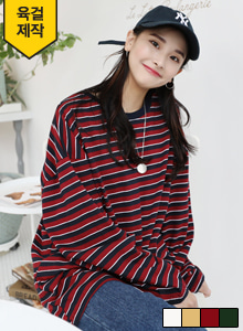66GIRLSStripe Oversized T-Shirt