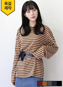 66GIRLSDrop Shoulder Loose Fit Stripe T-Shirt