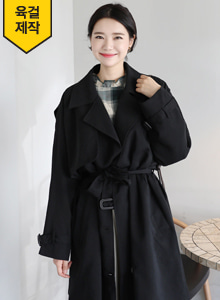 66GIRLSWide Notched Lapel Double Breasted Trench Coat