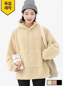 66GIRLSFuzzy Loose Fit Hoodie